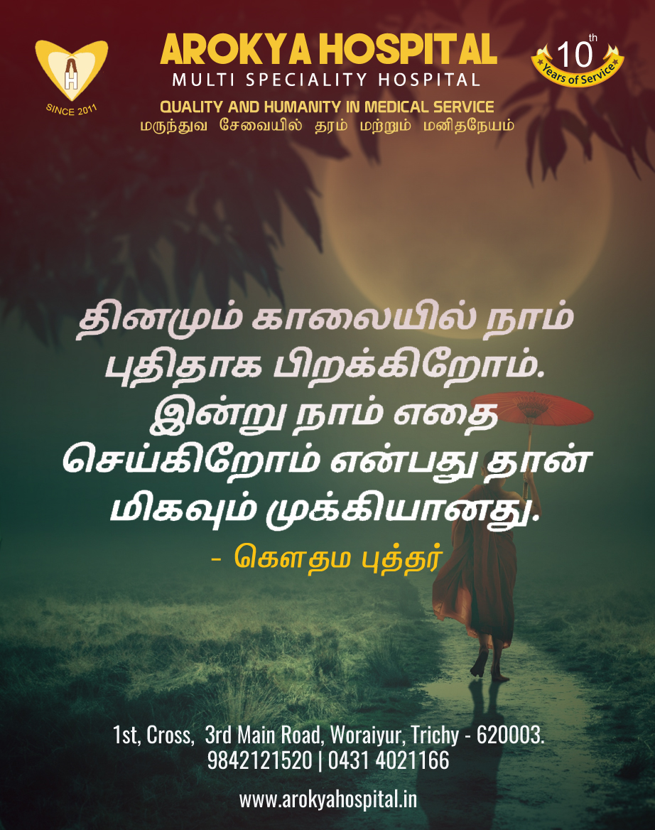 BUDDHA TAMIL QUOTES FOR THE WEEK - 10th May 2021